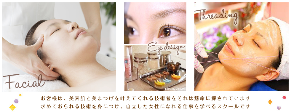 JuicyMoon Eyelash School