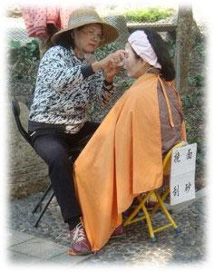 昔ながらの伝統的糸除毛『挽面』