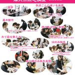 蝶式糸除毛講座のスクール風景・レポート 2015年5/30