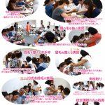 蝶式糸除毛講座のスクール風景写真、講座レポート 2016年9/10(土)